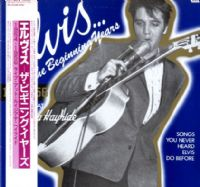Elvis Presley - Japan - The Beginning Years (RPL 8252)